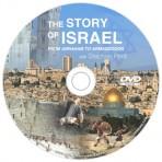 The Story of Israel – Stephen Pratt (DVD)